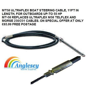 Boat Steering Cable 11ft